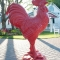 062420122-1993 The Farm Table Rooster Bernardston